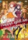 Happy light Live -THE GREAT 15 th- DVD
